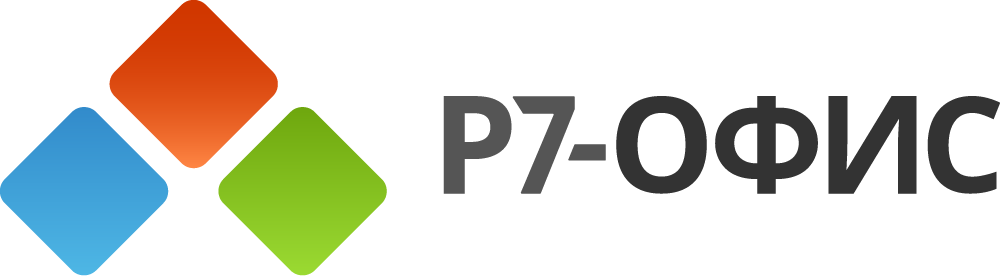 Логотип P7-Офис